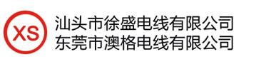 东莞市澳格耳机线材jbo竞博体育app
