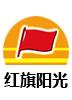 湖北红旗阳光竞博网站jbo竞博体育app