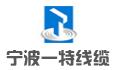 宁波一特竞博网站jbo竞博体育app