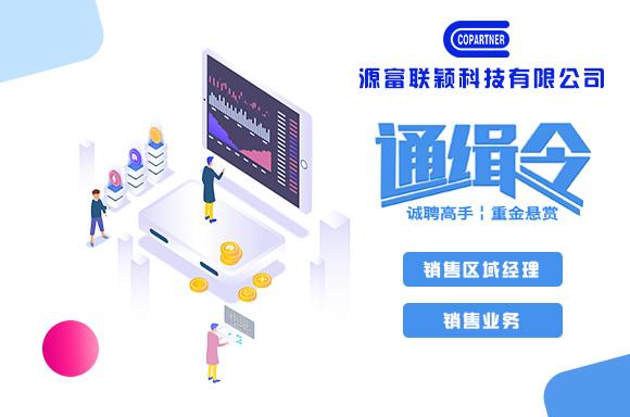 源富联颖科技(深圳)jbo竞博体育app