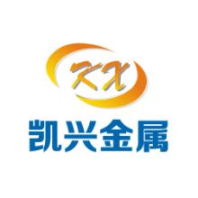 东莞市凯兴金属材料jbo竞博体育app