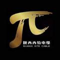 陕西西特竞博体育app下载安卓jbo竞博体育appLOGO