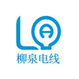 东莞市柳泉电线jbo竞博体育app
