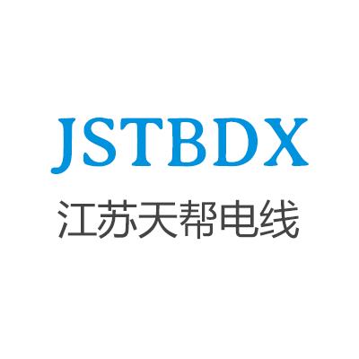 江苏天帮电线jbo竞博体育appLOGO