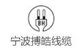 宁波市搏皓电线竞博体育app下载安卓jbo竞博体育app