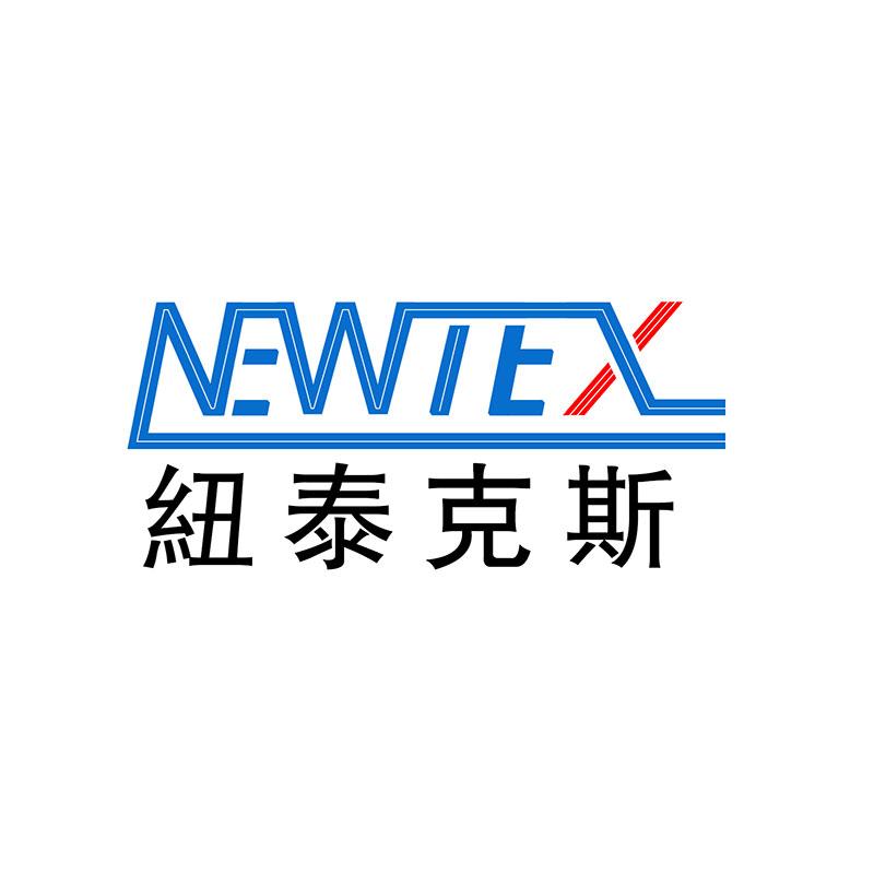 纽泰克斯电线(潍坊)jbo竞博体育app