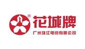 广州珠江竞博体育app下载安卓