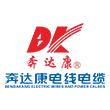 深圳市奔达康竞博体育app下载安卓股份jbo竞博体育app