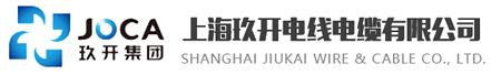 上海玖开电线竞博体育app下载安卓jbo竞博体育app